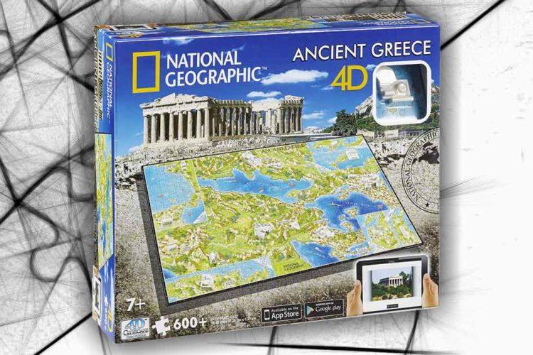 puzzle 4d antica grecia
