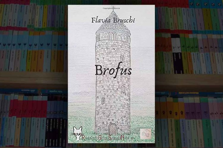 brofus
